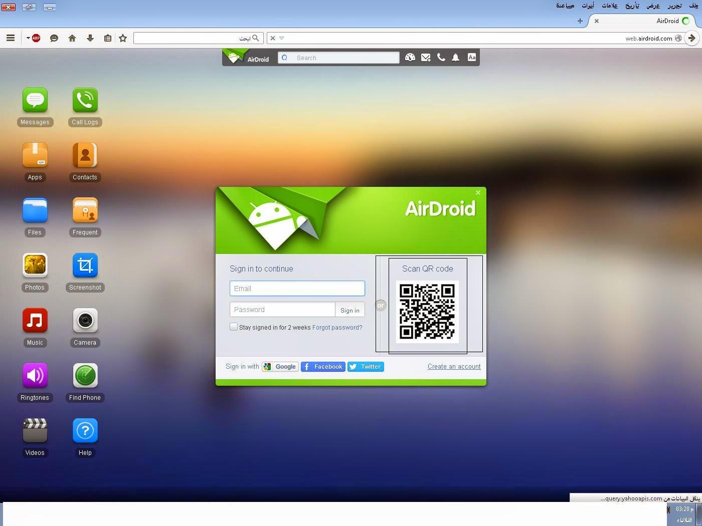 AirDroid أفضل تطبيق للتحكم للمحمول من جهاز الكمبيوتر