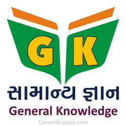 General Knowledge E-Book Part 3 by Jarjis Kazi Sir