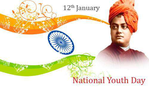 National Youth Day Wishes Pics