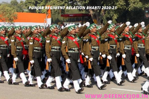 Punjab Regiment Ramgarh UHQ Bharti 2020-21