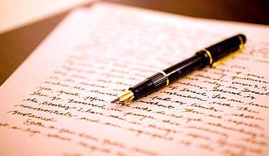 Δυο επιστολές εστάλησαν σήμερα, προς το ΥΠΕΣ και προς Αρχιεπισκοπή Αθηνών έφυγαν σήμερα για το θέμα της Αργολίδος