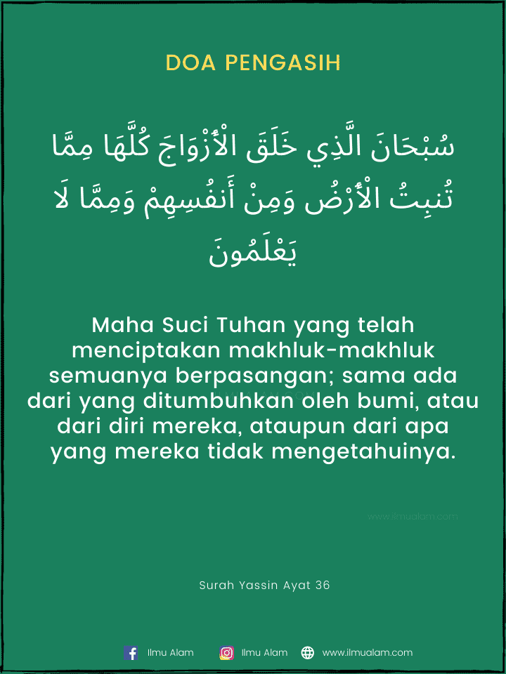 doa pengasih nabi yusuf yang mujarab