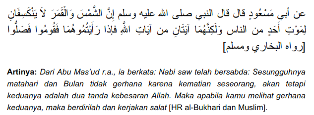 hadist kauliah sholat gerhana (shalat kusufain)