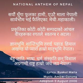 Nepali National Anthem Lyrics