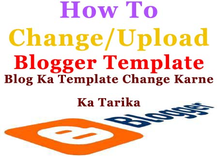 blogger blog ki template theme kaise change or upload kare