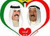 موسسة البترول الكويتية أطلقت خطوات التوظيف عبر بوابة التوظيف الالكتروني  لجميع التخصصات للكويتيين  التقديم لمده 30 يوم