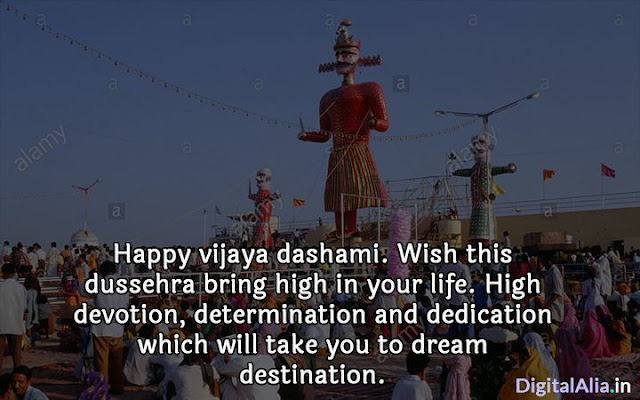 images of dussehra wishes
