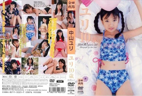 [BKDV-00215] 中山ユリ Yuri Nakayama - ユリ 10歳[AVI/646MB] jav av image download