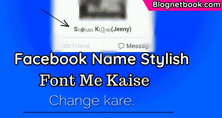 Facebook Profile Name Change Kasie Kare