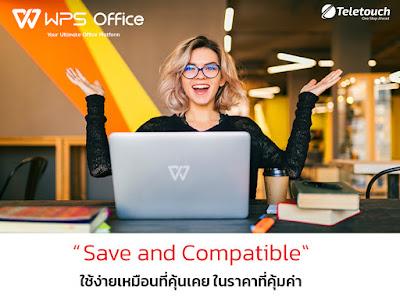 WPS Office เดินหน้าเปิดตลาดคอนซูมเมอร์ ชูจุดขายราคาประหยัด แต่ประสิทธิภาพแบบมืออาชีพ หลังจากพัฒนาออฟฟิศซอฟต์แวร์เวอร์ชั่นใหม่ 2019 โดยเพิ่มโปรแกรม PDF editor version และจัดตั้งสำนักงานในประเทศไทยเพื่อบริหารการตลาดแบบเต็มรูปแบบ พร้อมแต่งตั้งตัวแทนบริหารช่องทางการจัดจำหน่ายเพิ่ม เพื่อขยายฐานตลาดทั้งคอนซูมเมอร์ และเอ็นเตอร์ไพรส์