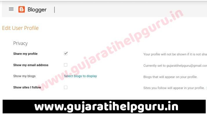 How to Edit Blogger Profile in Hindi? Blogger Profile Ko Edit Kaise Kare 2020 4