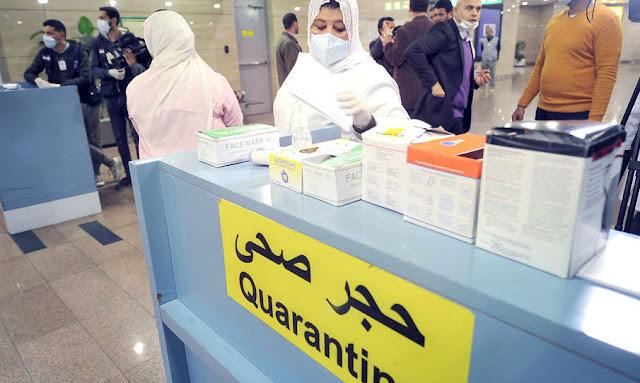بعد الإعلان عن أول حالة لفيروس كورونا في البلاد وزيرة الصحة المصرية ليس مصابا
