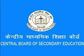 CBSE Answer Key 2020: Answer key for CBSE recruitment exam released, download here