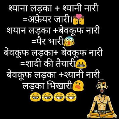 Funny Jokes images of Demonetization on whatsapp