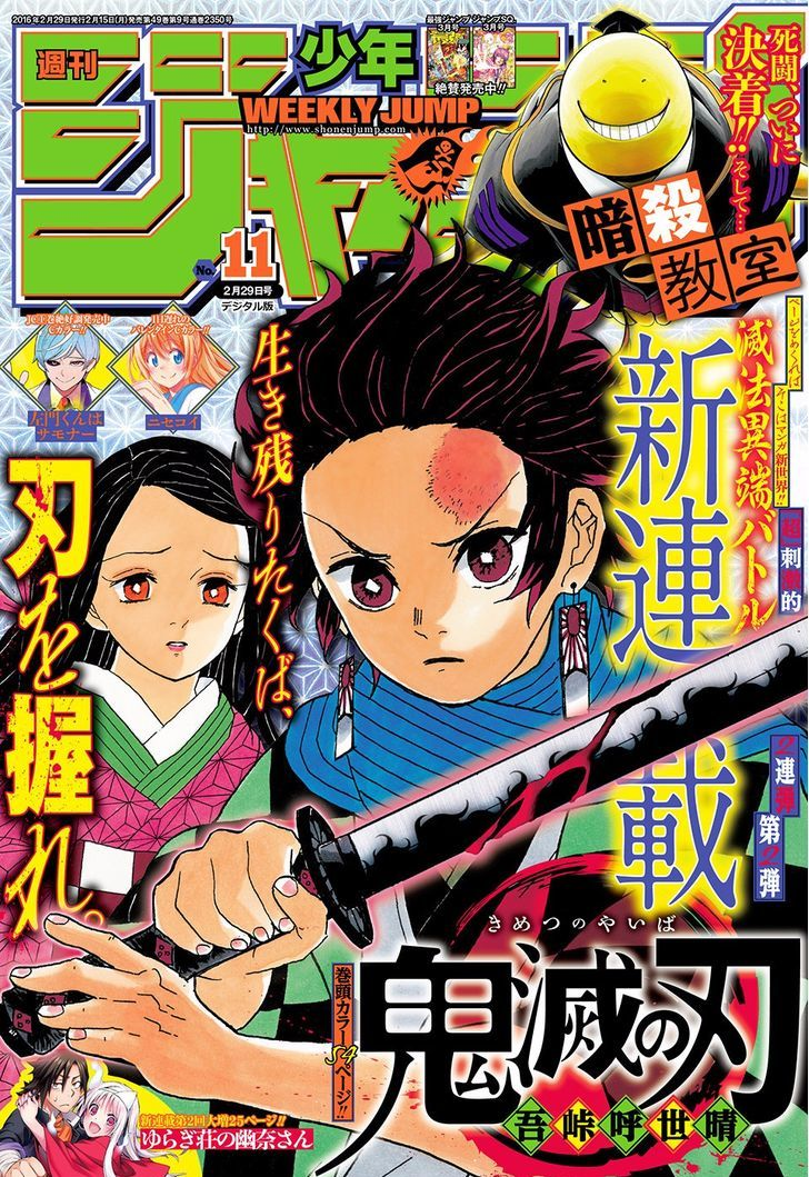 Demon Slayer: Kimetsu no Yaiba ,episode 1 56