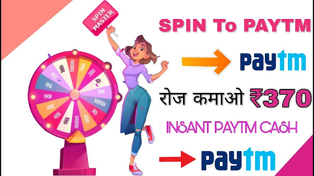 BEST Earning application EARN MONEY FREE SPIN To Win Free Paytm cash Spin ₹50 !! 10 spin ₹500