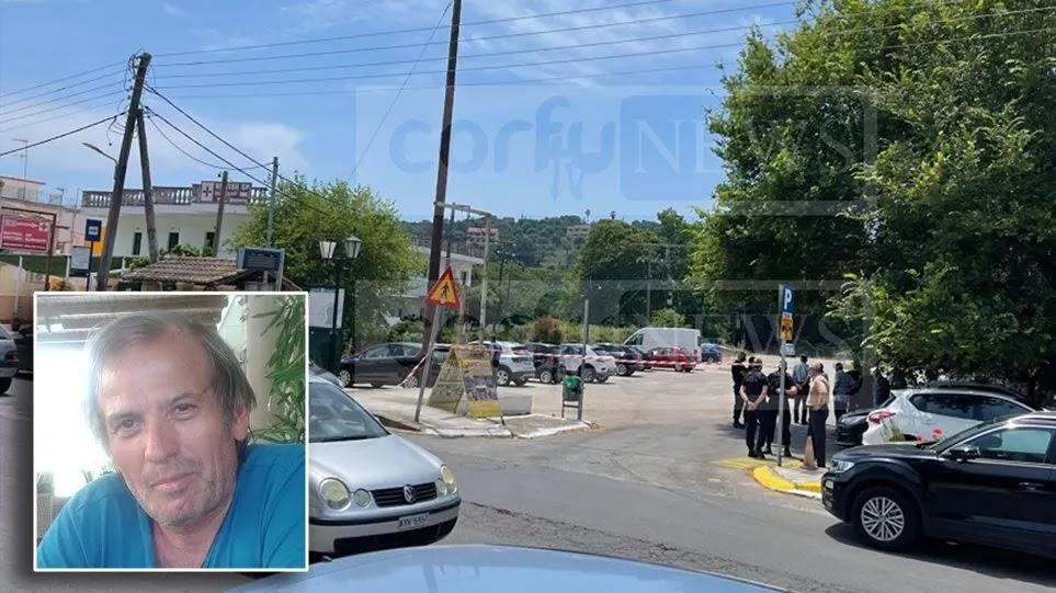 Διπλό φονικό στην Κέρκυρα: Αυτός είναι ο  Ελληνογάλλος που δολοφονήθηκε εν ψυχρώ