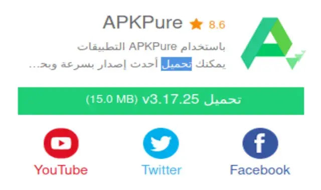 download apkpure and used