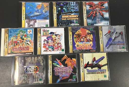 Sega Saturn Shoot'em Ups part 2