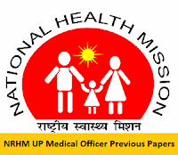 NRHM UP Medical Officer Previous Papers