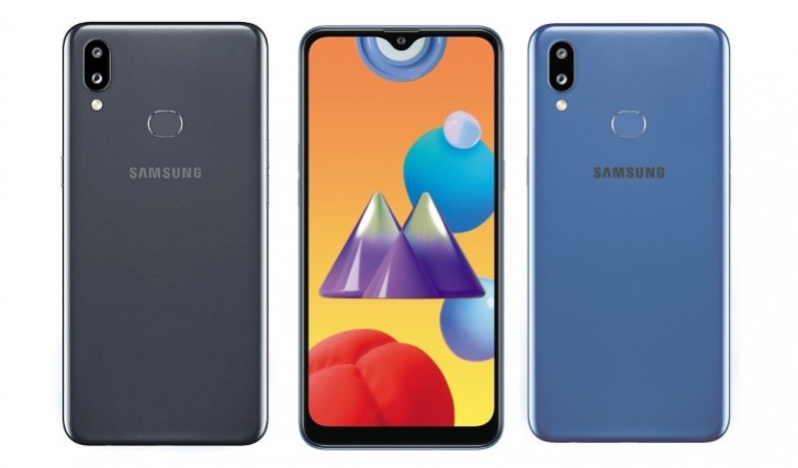 Samsung M01s Maroc