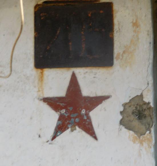 Васильковка. Район Низ. Улица Соборная. Звёздочка на доме ветерана