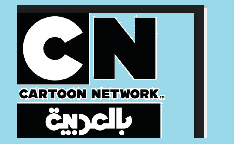 أحدث تردد قناة كرتون نتورك Cartoon Network Arabic 2019 نايل سات