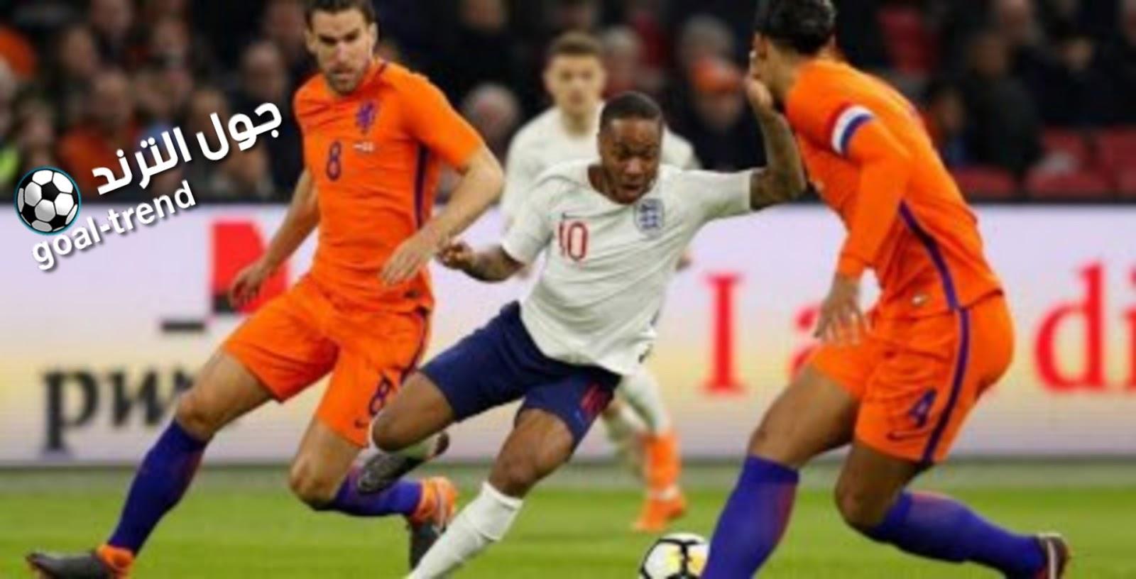 نتيجة مواجهة منتخب انجلترا مع منتخب هولندا يوم الخميس الموافق 6-6-2019 في دوري الامم الاوروبية