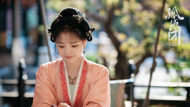 Held in the Lonely Castle cdrama Ren Min