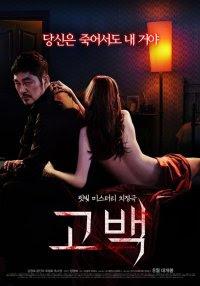 Confession (2015)