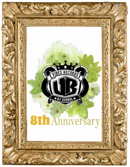 バイブスレコードDJスクールの8周年パーティのお知らせです。