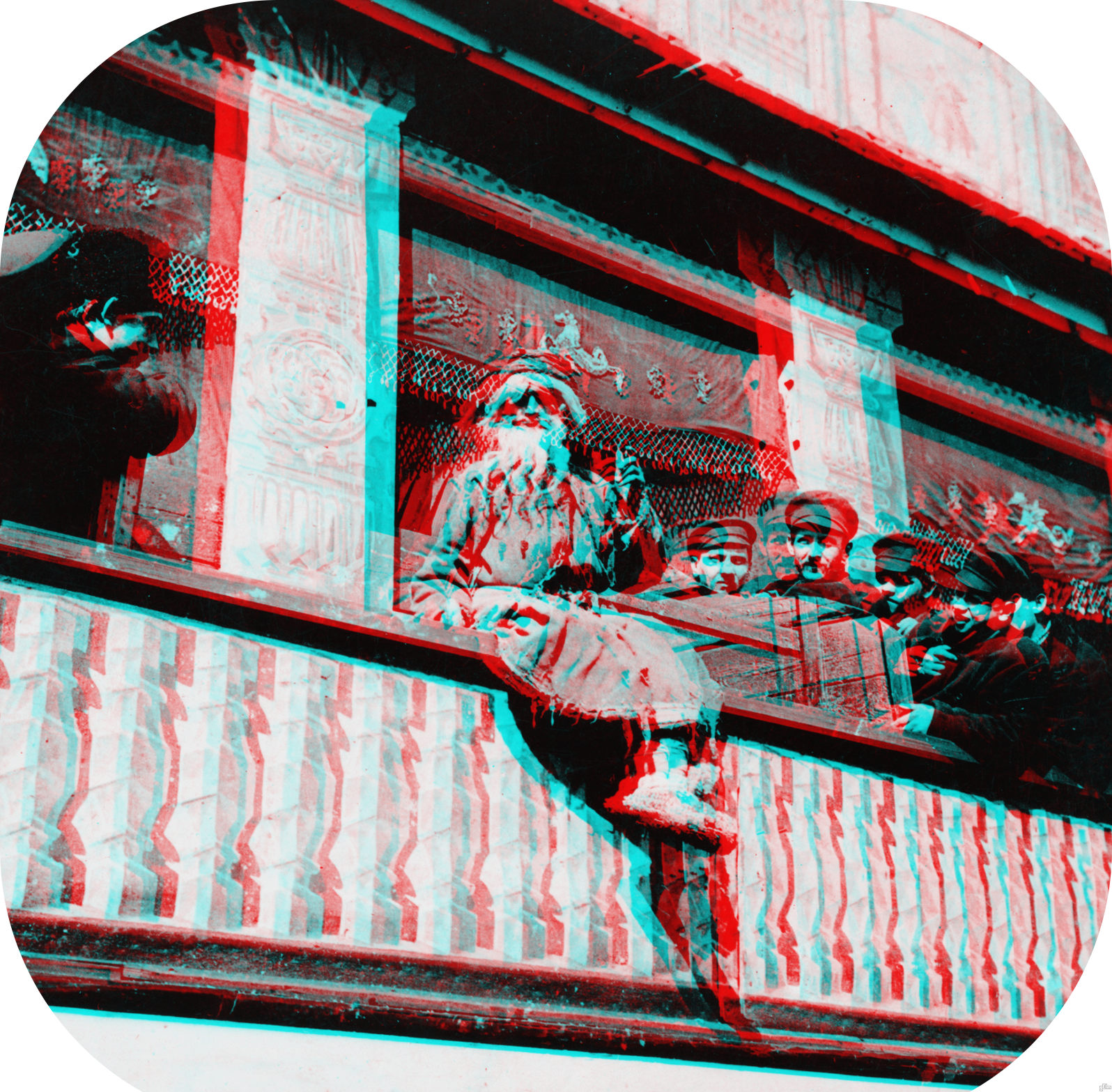 Stoic Decay: 3D Library of Congress: Nine
