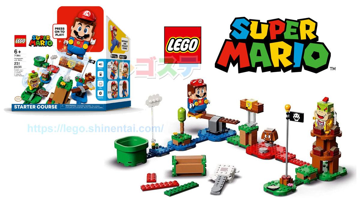 71360 レゴマリオとぼうけんのはじまり 〜 スターターセット:レゴ(LEGO) スーパーマリオ