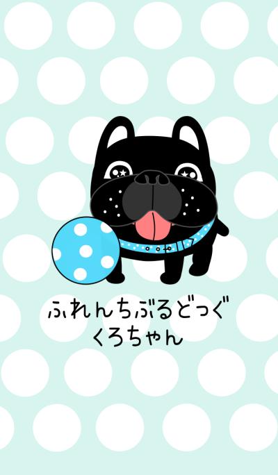 Black French bulldog Kuro-chan Theme
