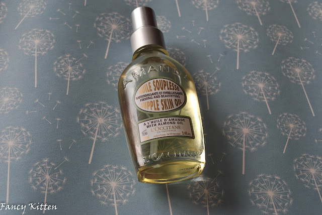l'occitane almond body oil שמן שקדים לאוקסיטן