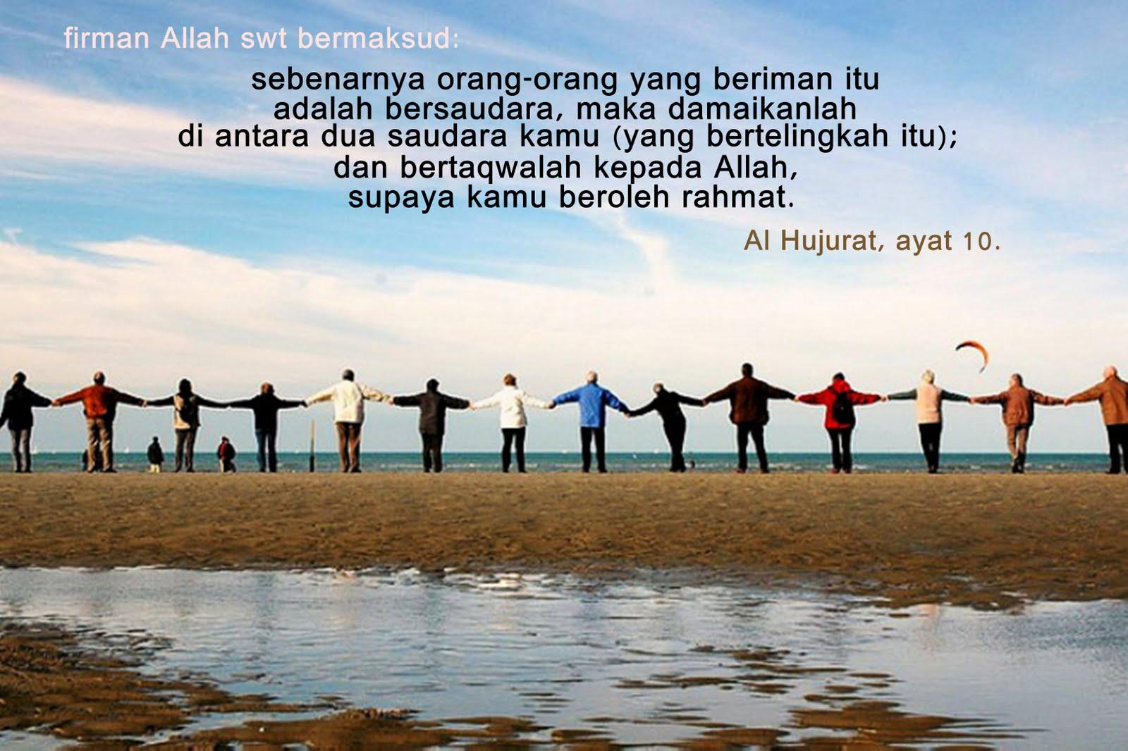 Konsep Ukhuwah Islamiyah
