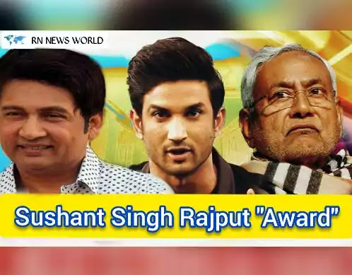 Shekhar-Suman-to-recommend-to-Bihar-CM-Sushant-Singh-Rajput-award-for-best-newcomer