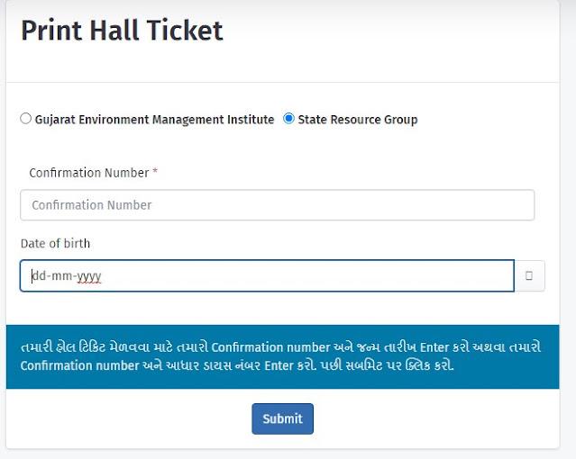 Download SRG Exam Hall Ticket