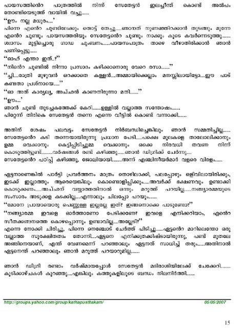 Malayalam Sex And Hot Adult Stories Kambi Kadhakal-8271