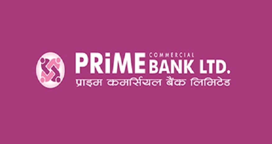 prime commericial bank