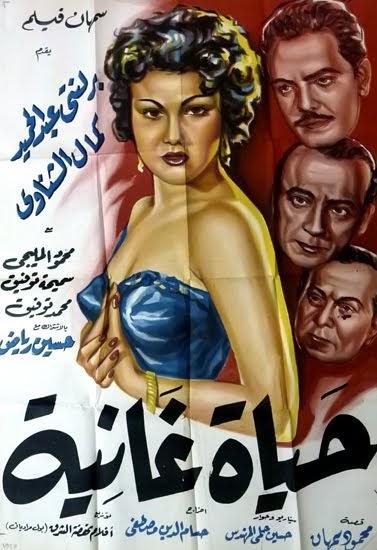 h افلام عربية