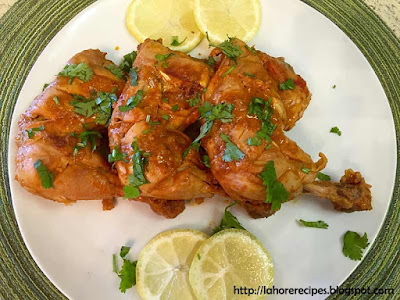 Steamed Chicken Piece Recipe in Urdu - Lahorerecipes.blogspot.com
