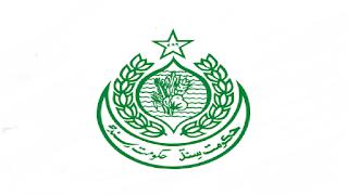Criminal Prosecution Services Department Sindh Jobs 2021 in Pakistan