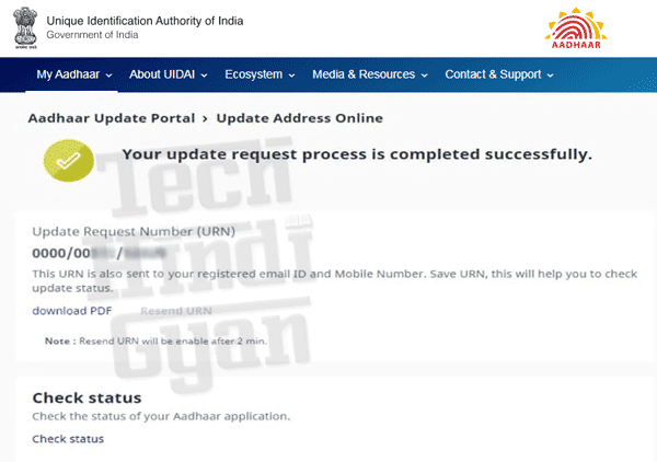 aadhar card online update