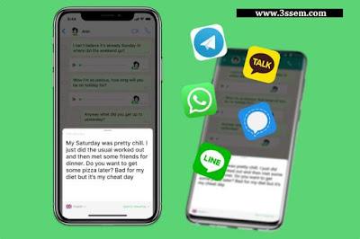 تحويل الصوت الى نص في الواتس اب للايفون 2020