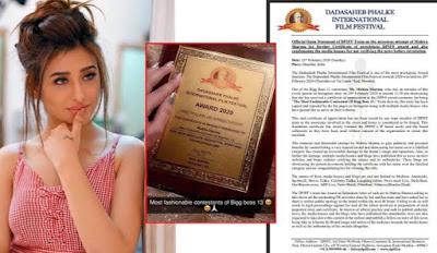mahira sharma fake certificate