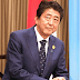 "Japan PM Abe says relations with China back on "" track"""