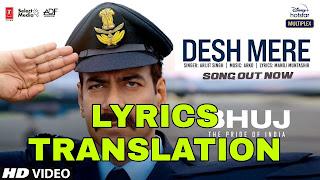Desh Mere Lyrics in English | With Translation | – Bhuj | Arijit Singh