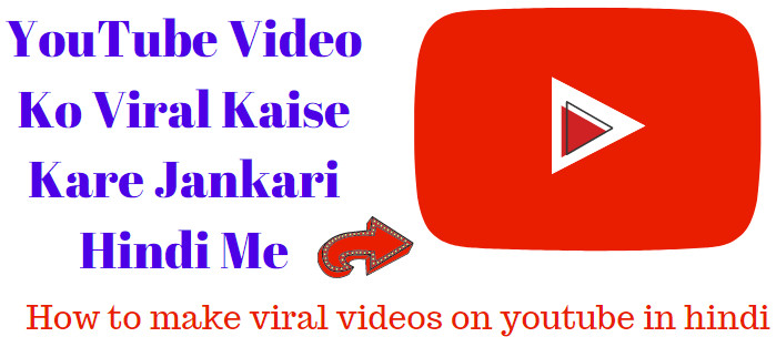 YouTube Video Ko Viral Kaise Kare Jankari Hindi Me | How To Viral Video On Youtube In Hindi