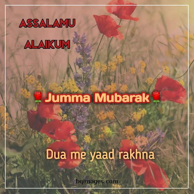 jumma mubarak dp in english